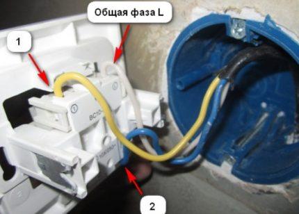 Marquage d'un interrupteur sans vis