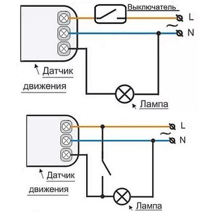 Key Switch Circuits