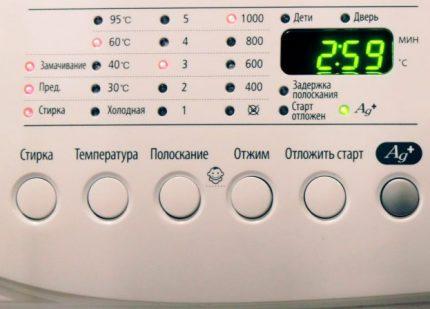Washing machine control panel