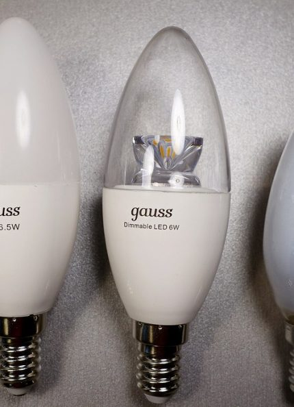 Gauss lamps