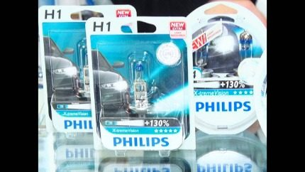 Philips halogen lamps