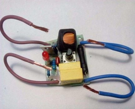 Compact dimmer