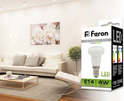 Feron lamp