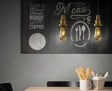 Lampi to enhance the decorative properties of interiors