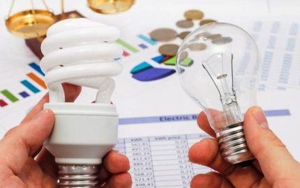 Economical fluorescent lamps
