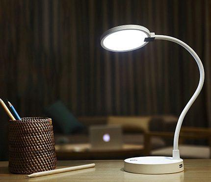 Lumière LED Xiaomi