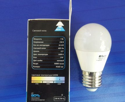 Inexpensive Feron Lamp