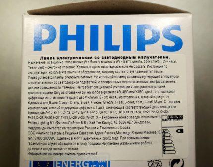Philips lamp packaging