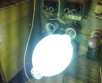 Mercury Lamp Delux