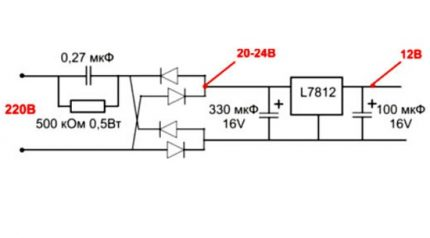 220 V converter circuit