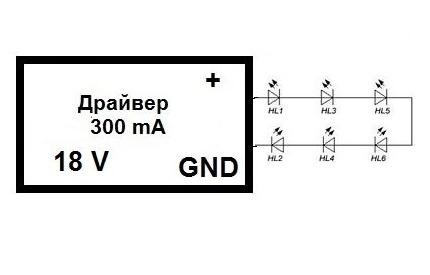 Serial connection diagram