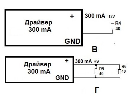 Resistor circuit with driver