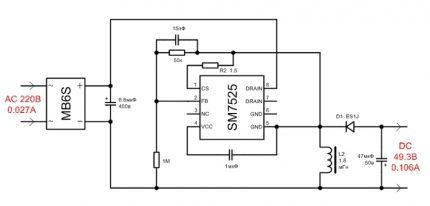 BBK P653F Lamp Driver Schematic