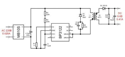 Ecola 6w GU5.3 Lamp Driver Schematic