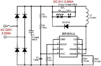 Ecola 7w Lamp Driver Schematic
