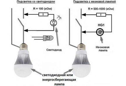 Switch backlight wiring diagram