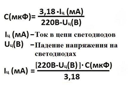 Power calculation formula