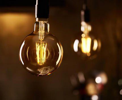 LED kaitrinė lempa