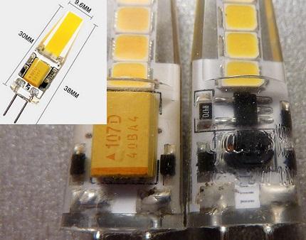 G4 lamp unit