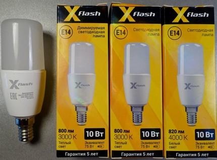 Modèle X-Flash e14 à 820 Lm