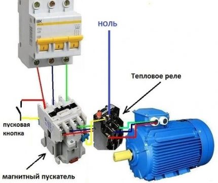 Serial connection of thermal relay