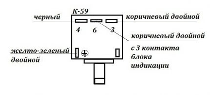 Thermal relay contact diagram