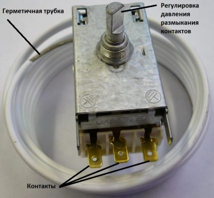 Thermostat device
