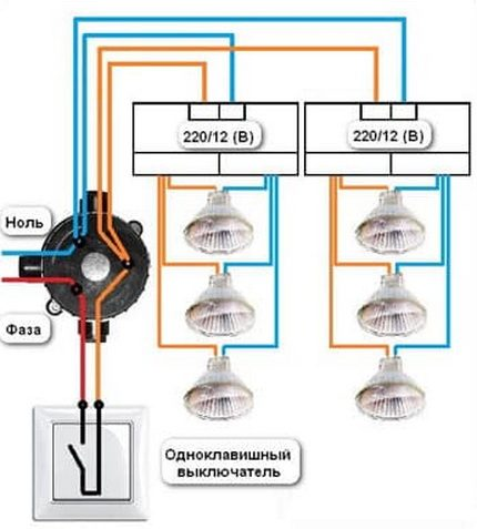 Connection of two groups of halogen lamps