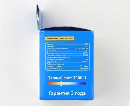 Lamp packaging
