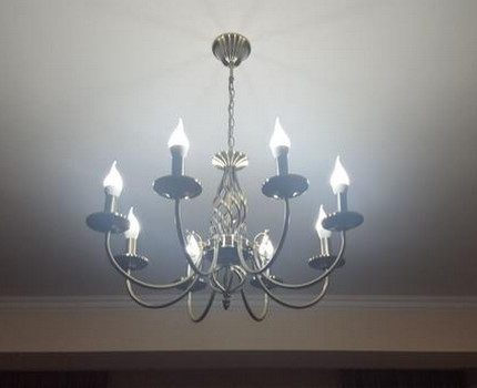 LED lamps in the chandelier
