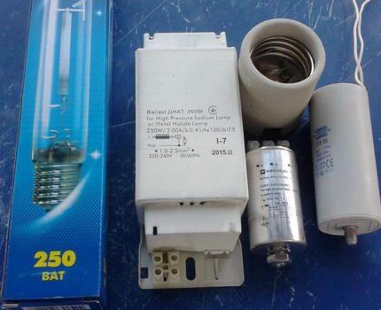 Lighting system elements