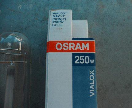 Osram Sodium Lamp