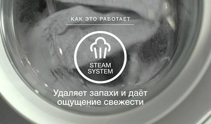 Avantages du traitement à la vapeur