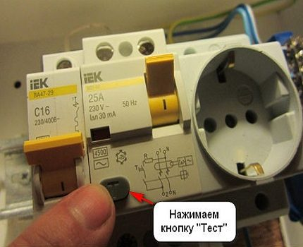 TEST button on RCD