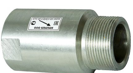 Thermal shutoff valve