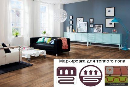 Linoleum for a heat-insulated floor