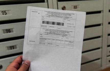 Electricity receipt