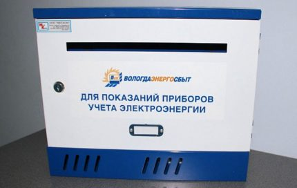 Box for receiving electricity meter data