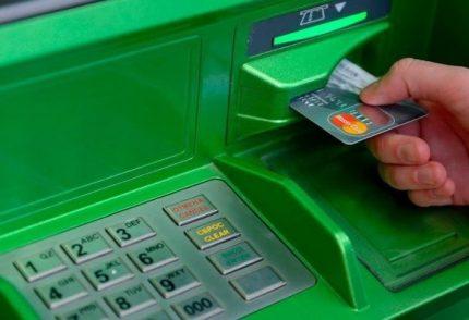 ATM plastic card