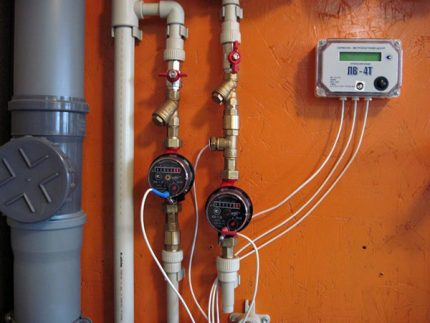 Compteur d'eau avec capteur à distance