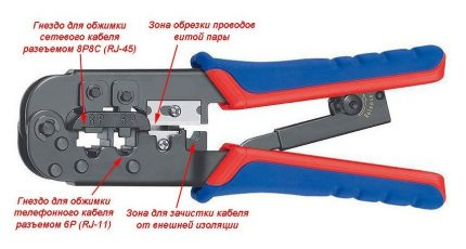 Press for crimping the network cable