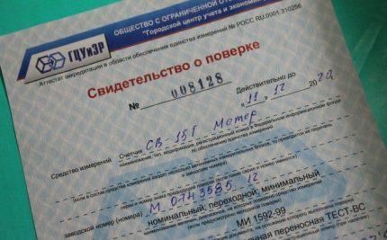 Meter Verification Certificate
