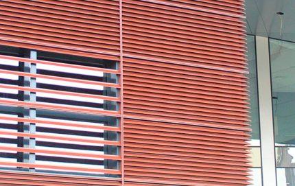 External metal ventilation grill
