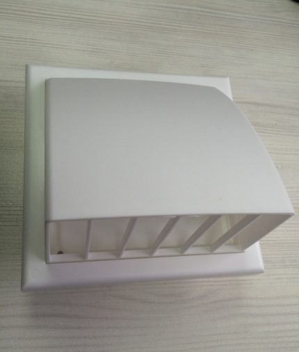 Ventilation grille with valve