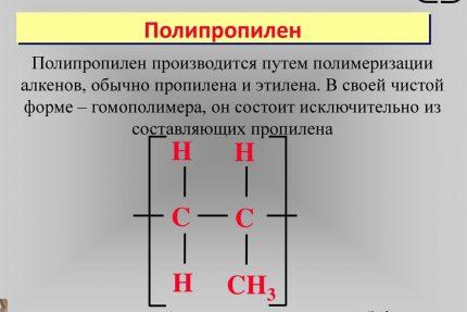 Polipropileno savybės