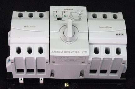 Reserve input device