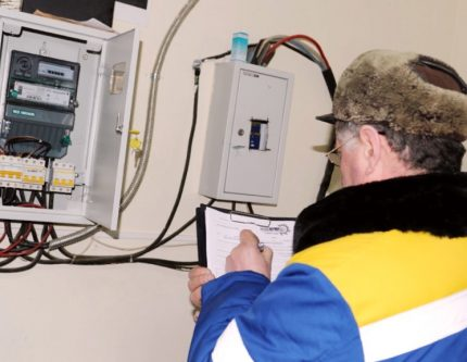 Reconciliation of electricity meter readings