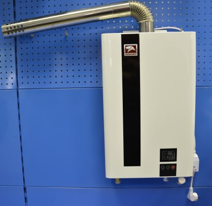 Gas water heater hanging on the wall