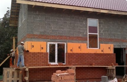 Thermal insulation of the house Penopleks Basis