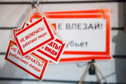 Stockage des affiches de sécurité